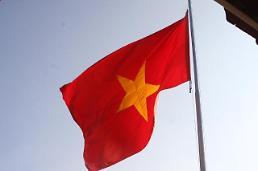 베트남 쇼핑몰 빈콤, 6억8000만 달러 IPO 추진… 역대 최대 규모