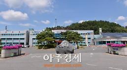 동두천시, 2017년 제2회 공유재산심의회 개최