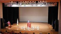 군포의왕 감지덕지 나눔 한마당 개최