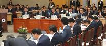 [2017 국감]임업진흥원, 산피아가 장악…직원 연봉 2% 오를때 임원은 58% 상승