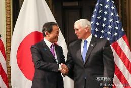美, 日에 FTA 협상 개시 요청... 일본 신중