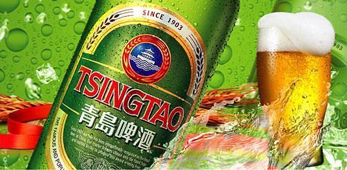 중국 '맥주'하면 '칭다오', 12년 연속 '칭찬받는 중국 기업'