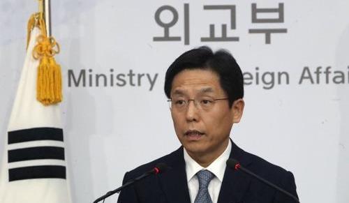 韩外交部:美总统到访时将保持高度戒备防朝挑衅