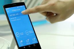 Excessive reliance on smartphones on the rise in S. Korea: survey