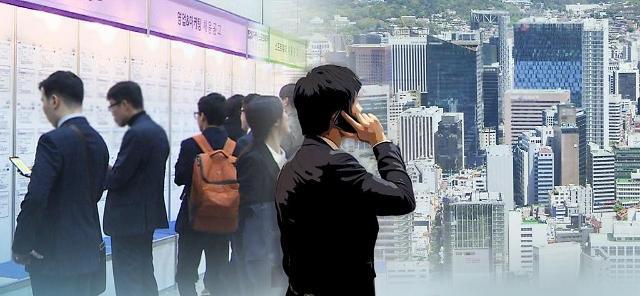 <快讯>韩9月就业者人数同比增加31.4万名