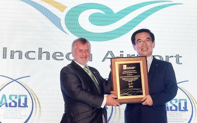 仁川国际机场连续12年摘得全球机场服务桂冠