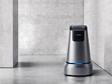 .Navers AI wing to start autonomous robot service at bookstore.