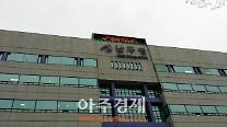 울산 남구, 2017년 4분기 모범업소 지정 신청 접수