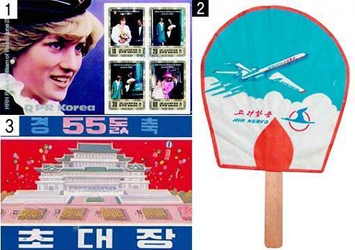 围观朝鲜商标图! 穿越回上世纪