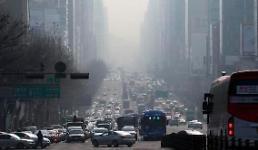.出手治霾!韩国将检测柴油车行驶时排放氮氧化物情况 .