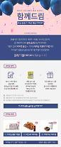 효성, 창립 51주년 기념 베트남 사회공헌 이벤트 진행