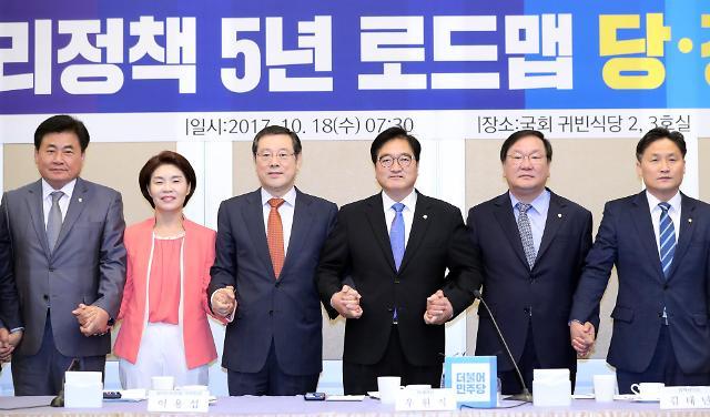 韩国党政公布创造工作岗位5年计划
