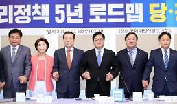 .韩国党政公布创造工作岗位5年计划 .