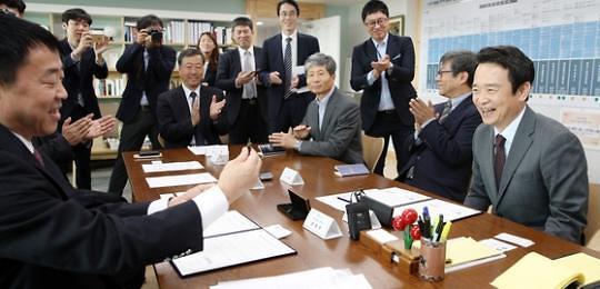 中国金跃集团在韩投资800亿韩元  两国关系能就此迎来春天吗?