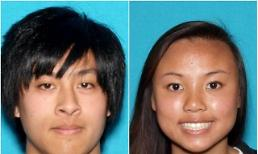 California couple went missing months ago in Joshua Tree Park and bodies found in an embrace