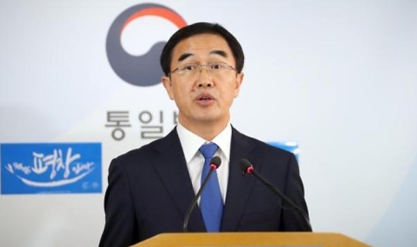 韩统一部长:朝鲜弃核的可能性微乎其微
