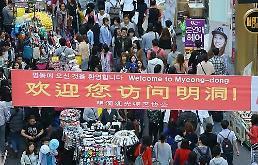 .东南亚游客也不来韩国了?访韩游客连续4个月减少.