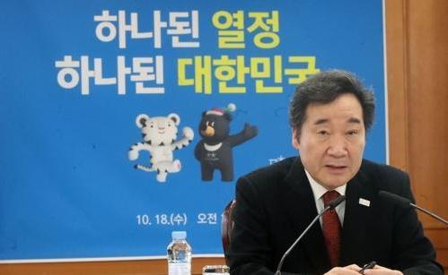 韩总理:将呼吁中方为促朝参奥提供合作