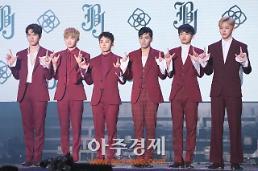 [AJU★종합] 프로듀스101 팬들의 염원으로 탄생한 JBJ···이제 실력으로 입증할 시간