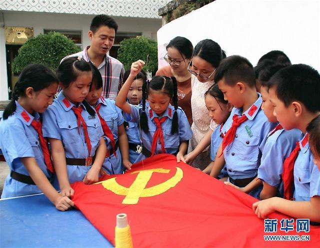 [19차 당대회] 14억 중국인, 세계가 주목....경계도 삼엄
