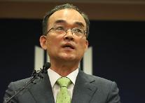 검찰, MB 국정원 수사팀 '특수본'으로 격상 검토