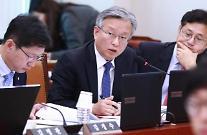 """[2017 국감] 가스안전공사의 수상한 해외 출장?…권칠승 """"자체 예산으로…제도 개선해야"""""""