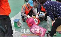 성남시 지역쓰레기 성상조사 나서