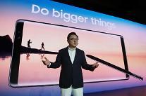 갤노트8 출시 한 달 '판매 1위+무사고'···삼성전자 안도와 희망의 미소