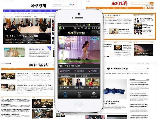 韩国爱恩希经济信息咨询有限公司招聘