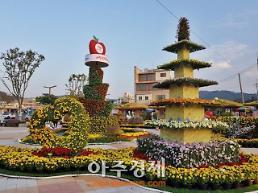 예산장터 삼국축제 개막… 11일간 오감만족 축제 돌입