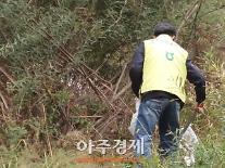 안양시 농협봉사단 1사1하천 환경정화활동
