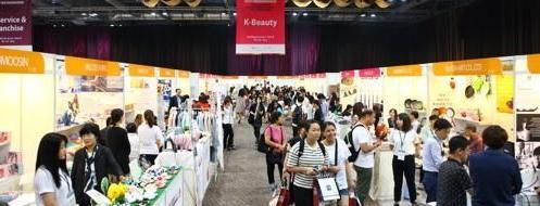 韩化妆品网购促销活动在中国青岛举行