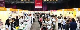 .韩化妆品网购促销活动在中国青岛举行.
