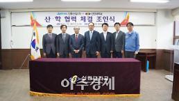 선린대, 경북 영천소재 진풍산업주식회사와 산학협력 체결