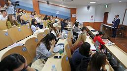 [아주동영상] [한중수교25주년 시리즈강좌4] 중국 문화체제 개혁과 해외 진출 전략