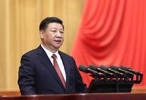 중국 1~3분기 성장률 6.9%, '집권 2기' 시코노믹스 탄력 받나