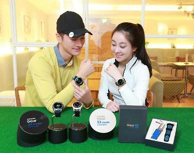 .Samsung releases special smartwatch for golfers.
