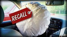 .奔驰被指区别对待韩国消费者 仅召回一半高田气囊问题车辆.