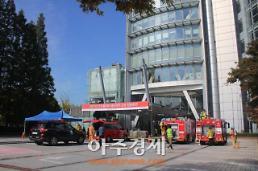 과천소방 코오롱타워 재난대비 소방훈련