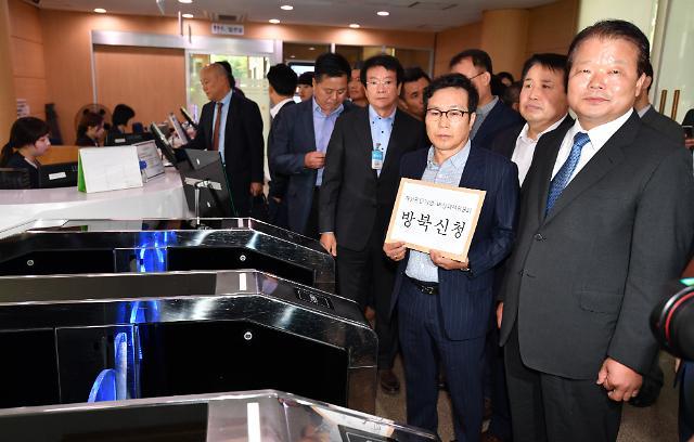 통일부, 10일 北에 개성공단 기업인 방북 협조 촉구 가능성