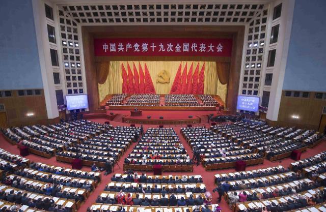 [19차 당대회] 중국 '신(新)시대' 열린다, 시진핑 '업무보고' 핵심문장은?
