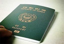 .投资房地产移民韩国? 仅有4.6%真的拿到了绿卡.