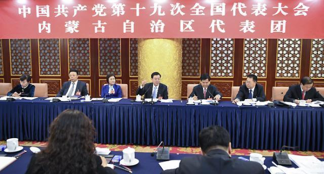 [19차 당대회] 시진핑 사상 외치는 중국 최고지도부