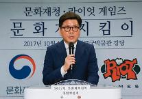 라이엇 게임즈·문화재청, '2017 문화재지킴이 후원 약정식' 개최...8억원 추가 기부