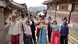 .统计:去年韩旅游市场规模同比增12%逾1460亿元.