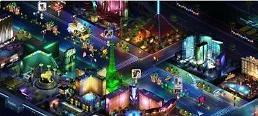 .调查:萨德矛盾致韩游戏产品对华出口为零.
