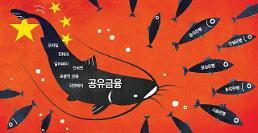 [中 공유금융의 위력②]금융 패러다임 급속한 변화