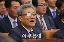 [AJU PHOTO] 함승희 강원랜드 사장, '잠깐의 미소'