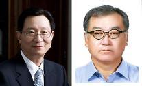 금호타이어, 김종호 회장 선임