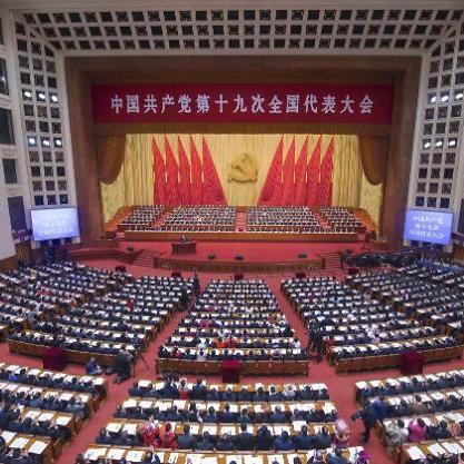 '두 개의 100년' 초석 다져 '중국夢' 길 튼다